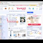 Yahoo!ニュースのトップ記事にブログ名が載った!!これはアクセス数爆上げだろ!!→結果は?
