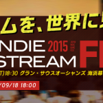 INDIE STREAM FES 2015 ライトニングトークに参加してきました!