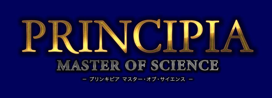 Prin_Logo