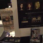 京都で開催された BitSummit 4th にPRINCIPIA: Master of Science を出展して来ました!